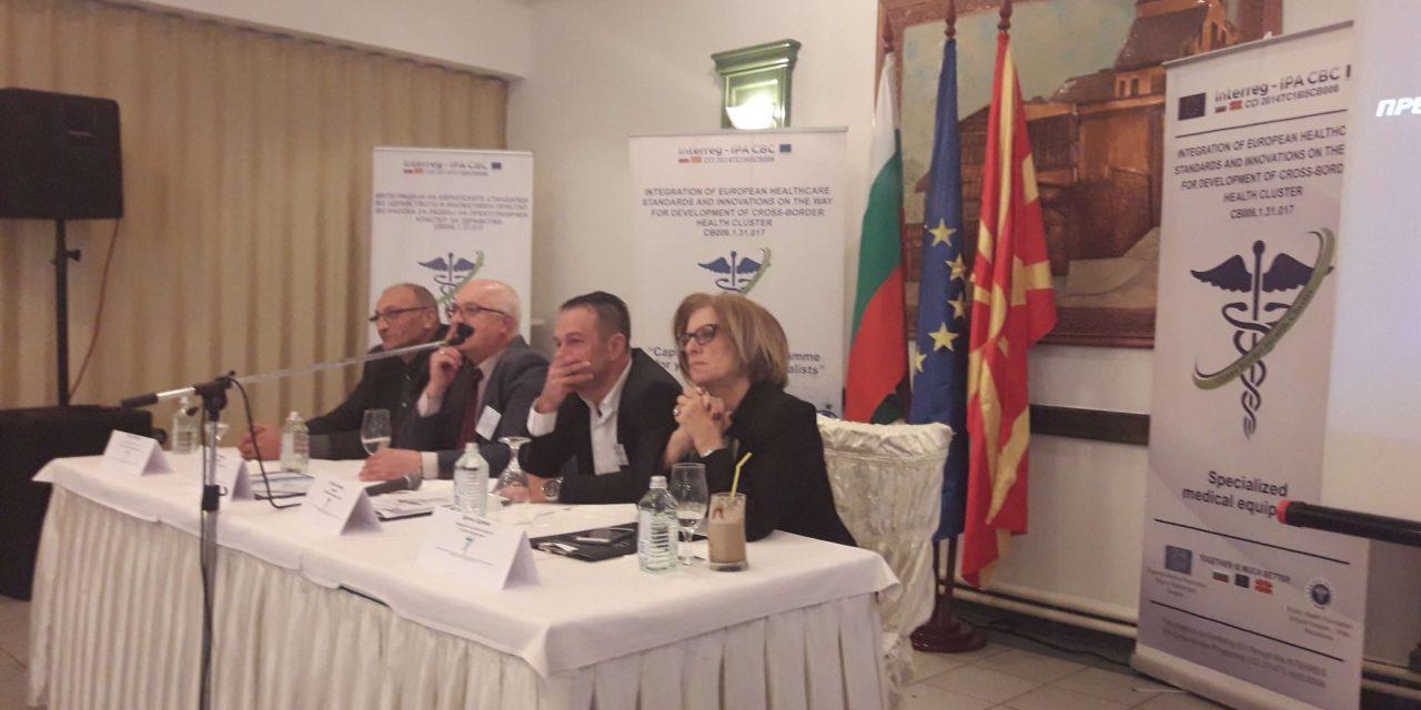 """Успешно реализиран настан """"Отворени Денови на Здравството"""" во Штип, Македонија  CBHealth Ref: СВ006.1.31.017"""