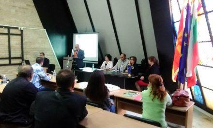 """Спроведена прес-конференција во рамки на проектот """"Интеграција на европските стандарди во здравството и иновативен пристап во насока за развој на прекуграничен кластер за здравство"""" Ref: СВ006.1.31.017"""